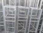 厂家直销舞台桁架灯光架铝合金架玻璃舞台合唱台