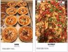 全国连锁店-上海佰佳旺快餐加盟