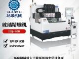 东莞一台手机盖板精雕机CNC精雕机多少钱