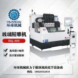 深圳钢化玻璃精雕机价格 手机盖板精雕机