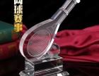 网球男子组比赛奖杯乒乓球团体赛奖杯羽毛球奖杯水晶模型奖杯刻字