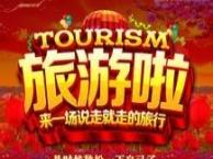 曲靖组团,昆明直飞台湾七晚八日游