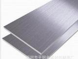 供应;苏州不锈钢板、泰州不锈钢板材、辽宁不锈钢板材