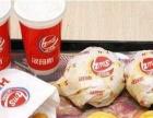 【汉玛斯汉堡王】披萨炸鸡汉堡西式快餐加盟费多少钱