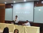 新中语教育(沙坪坝学习中心)
