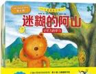 郴州特价少儿图书批发幼儿园中小学图书馆装备湖南文韵图书批发公
