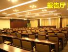 北京年会场地预订首选集贤山庄