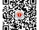 福建省2017年成人高校招生征求志愿计划公布