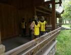 富阳新沙岛拓展基地-拓展训练真人CS野战野外拓展公司团队活动
