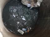 蕪湖管道疏通清洗蕪湖抽糞清理化糞池