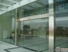 上海浦东金桥自动门 弧形感应门维修安装