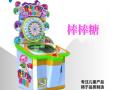 贵港市南玮星动漫游戏机销售与维修