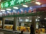 2018海南東山羊莊 海南羊莊火鍋加盟餐飲業大勢預視