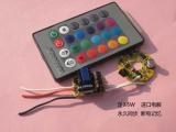 遥控3W  RGB驱动电源 高压遥控RGB灯杯驱动 **同步