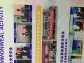 仙林大学城较正规的教师证培训机构-江苏迈成教育