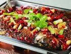 鱼的门烤鱼加盟 鱼的门烤鱼加盟店