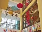 红黄蓝亲子园幼儿园加盟加盟投资金额 150万元以上