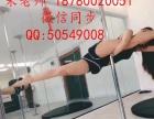 曲靖钢管舞培训 钢管舞专业培训 包学会包就业