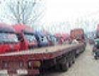 同心设备托运-青铜峡大件运输,灵武银川工程机械运输