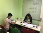 上海黄浦区暑假英语补习 小学英语 初中英语 高中英语