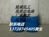 深圳6 快干白电油120 慢干白电油厂家铭诚化工