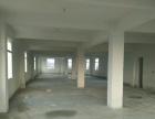 漳州市芗城区石亭镇鳌门村 店面厂房 2250平米