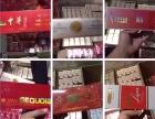 南昌正品免税黄鹤楼香烟批发(货到付款,包邮) 原厂真烟丝