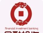 转让催收公司、资产,私募基金管理,融资租赁、网贷类