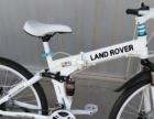 个人库存自行车出售有折叠车,公路车,山地车