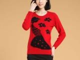 2014秋冬新款女式时尚修身套头貂绒针织毛衣 低圆领女貂绒衫