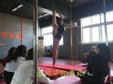 周口酒吧领舞DS周口瑜伽培训周口街舞培训班哪里有