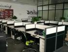 地铁口精装小型办公室出租 免费注册内外资