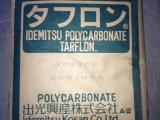 PC/日本出光/ir2200