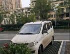 五菱宏光 2015款 1.2 S 手动 超值版-全新宏光商务车