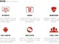 衢州本地企业专业网站建设软件开发