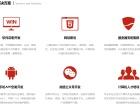 衢州本地企业专业棋牌游戏开发网站建设软件开发