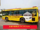 苏州公交广告体系