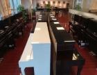 重庆主城区全新正品钢琴五折起售
