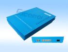 厂价供应昌德讯CDX-208MS+集团电话交换机,2进8出