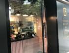 厦门饮品店连锁加盟费台北茶贰式费用低