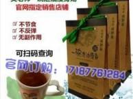 一碗泄油瘦身汤估计多少钱一盒/大概多少钱一粒(图)~