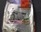 比瑞吉猫粮,10公斤,现货