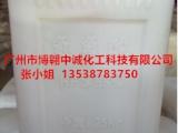 广州批发福建工业级各种含量氢氟酸优势出售