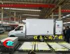 新款福田伽途T3小型冷藏车价格
