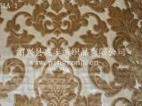 供应绍兴兆丰BO烫金印花小棉绒沙发布