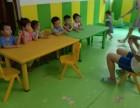 1-6岁全托 日托,幼儿园寒假暑暑假