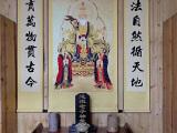 湖南株洲市传统经典教育收费