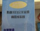 全新台湾润姿九九粉饼俣质期到2017年10月18号