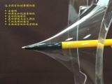 聚二甲基硅氧烷纯硅胶有机硅PDMS薄膜