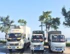 大小件快运,多部大小货车齐全,搬家搬运拉货